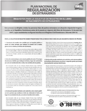 ¡Alarmante!  MIP agrega de forma administrativa requisitos a proceso inscripción Grupo B ley169-14